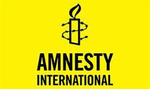 amnesty-story_305_081516083530