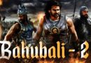 Bahubali 2 Leaked Video Goes viral