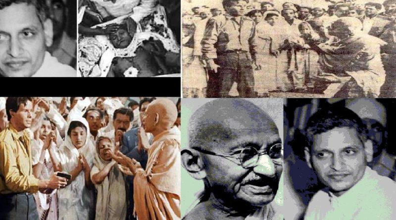 godse-mahatma-gandhi-news24hours-in