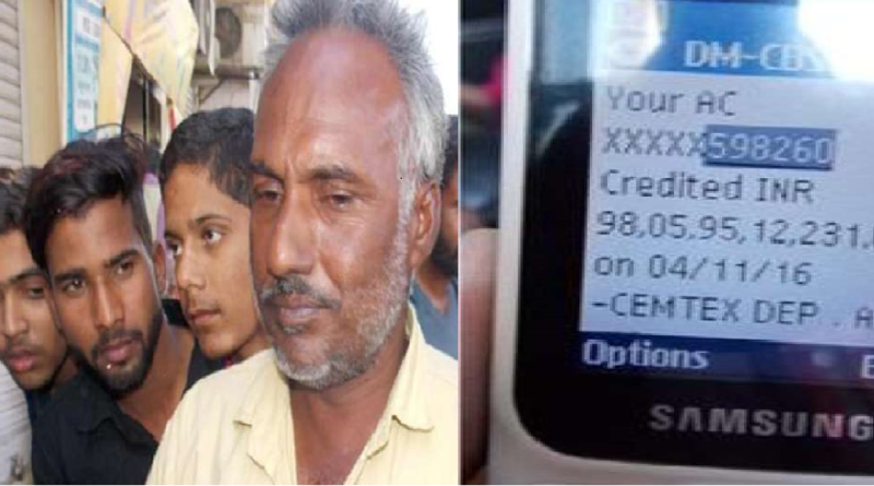 taxi-driver-got-rs-9-806-crore-in-his-jan-dhan-account-news24hours-in